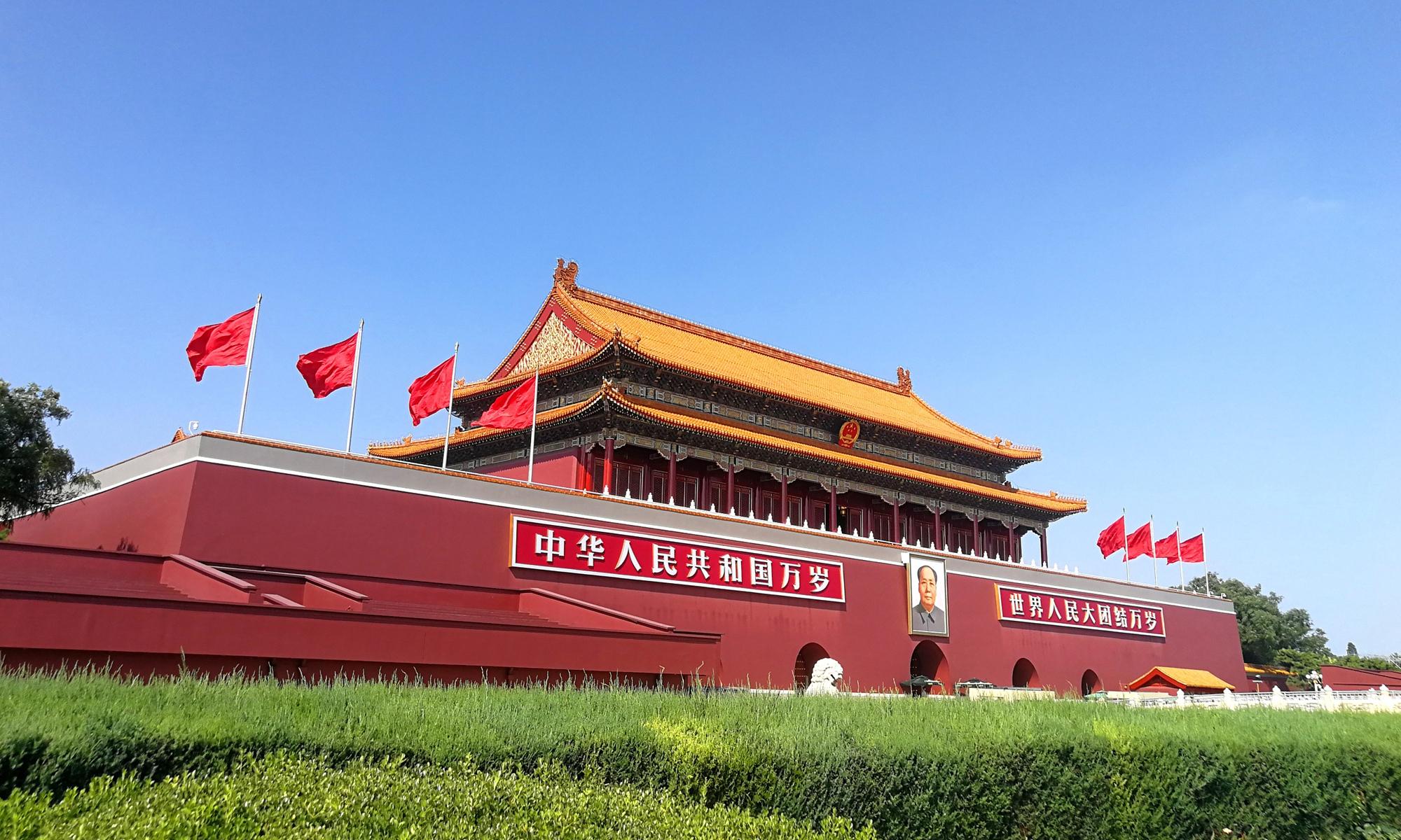 Tiananmen Photo:VCG