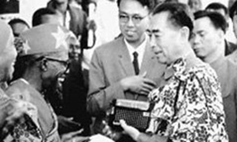 Premier Zhou Enlai on His Visit to Tanzania