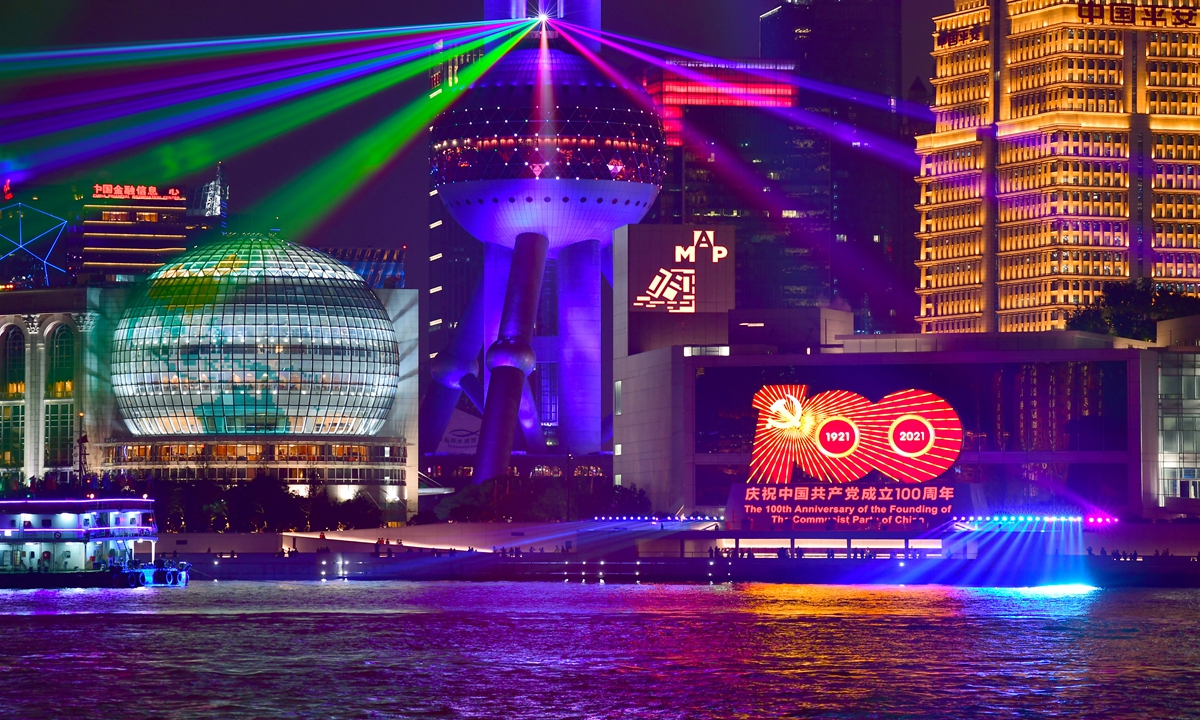 A night view of Shanghai near the Bund celebrating the 100th Anniversary of the Founding of the CPC Photo: VCG