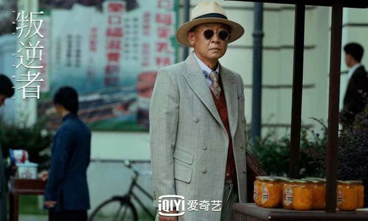 Promotional material for <em>The Rebel</em> Photo: Courtesy of iQIYI