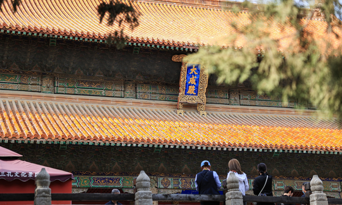 The Confucius Temple Photo: Yang Ruoyu/GT