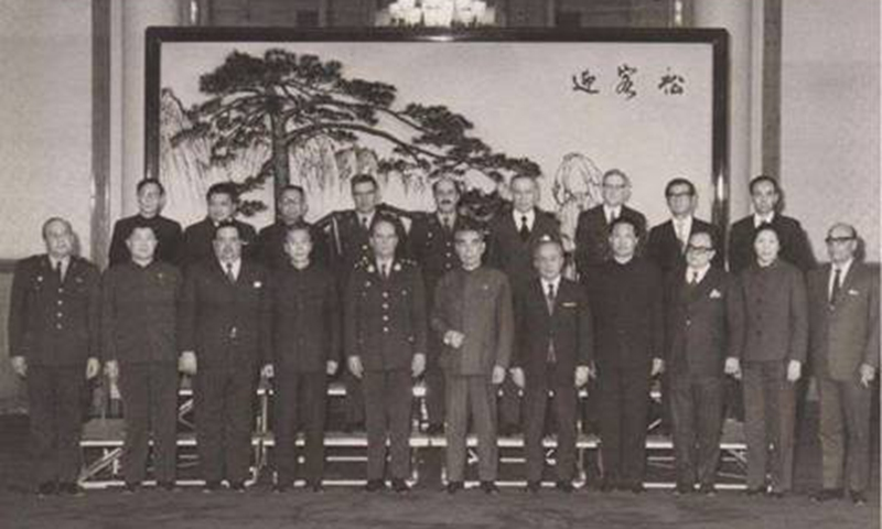 On November 28, 1971, Premier Zhou meets with the Peruvian delegation led by Minister of Mining General Fernandez (front row, fifth from left). Arce in the back row, second from left