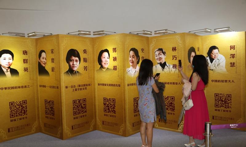Photo: wenweipo.com
