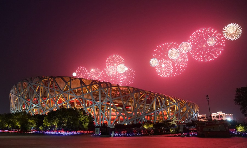 Fireworks are seen above the National Stadium in Beijing, capital of China, on the evening of June 28, 2021.(Photo: Xinhua)