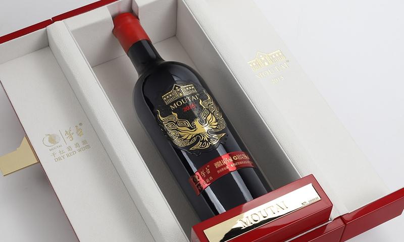 Photo: Screenshot of Moutai Wine online shop