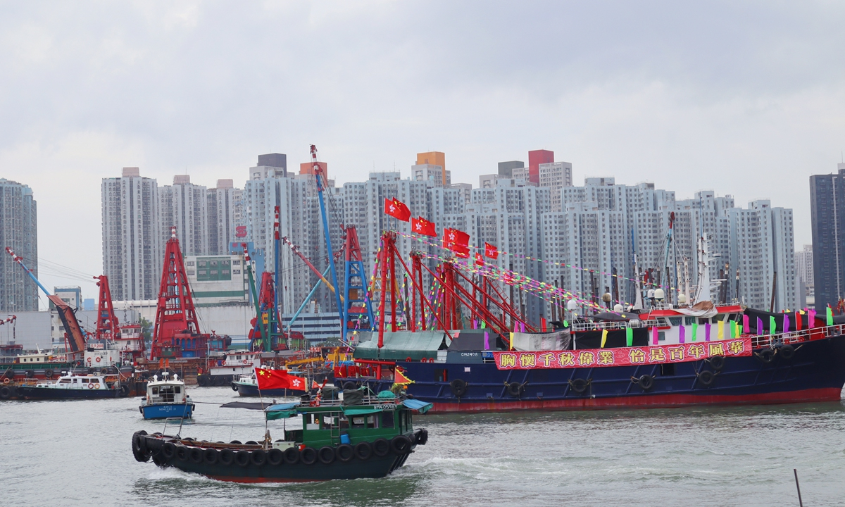 Photo taken on Monday shows vessels displaying China's national flag and the Hong Kong regional flag at the Castle Peak Bay Waterfront Promenade, Tuen Mun to welcome the 100th anniversary of the founding of the CPC and the 24th anniversary of Hong Kong's return to the motherland. Photo: Courtesy of Jane Cheung