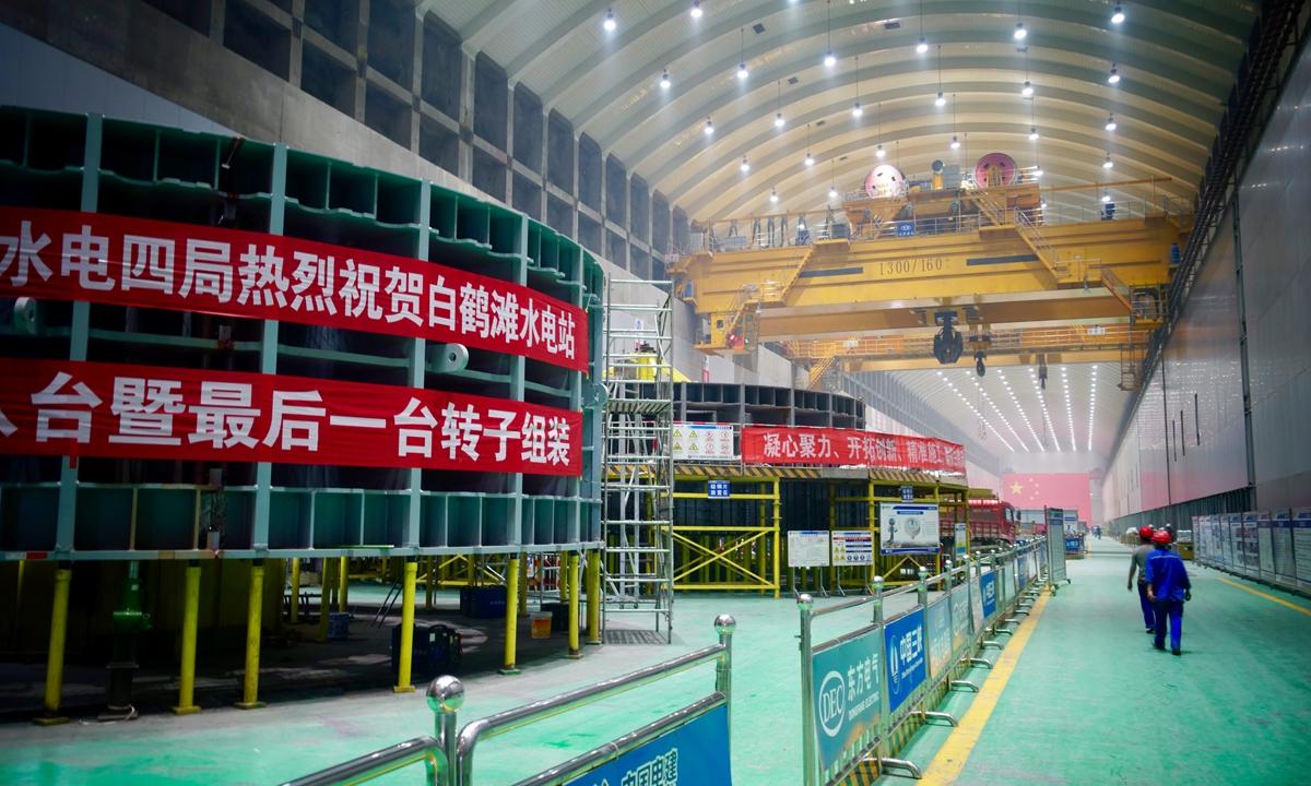 A view of the Baihetan Hydropower Station Photo: Lin Xiaoyi/GT