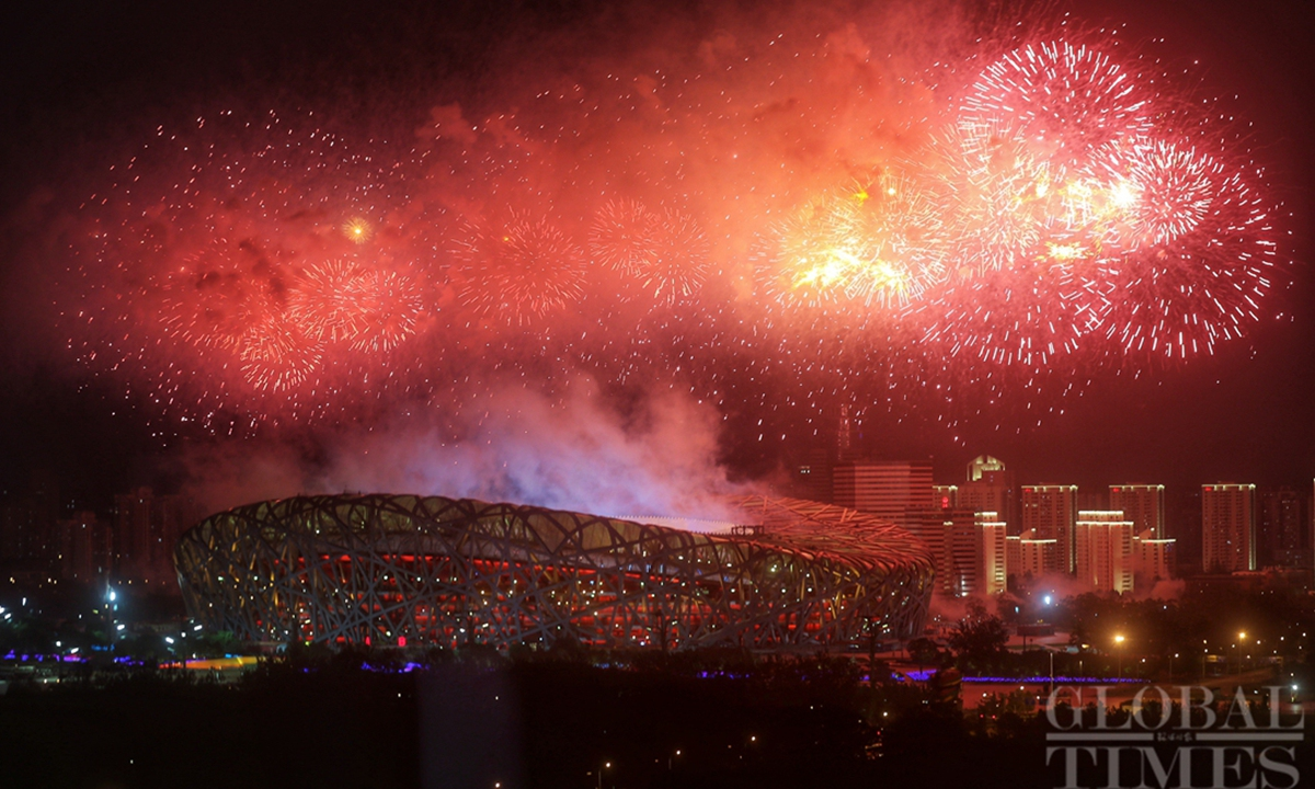 Firework at the Bird's Nest in Beijing on Monday Photo: Cui Meng/GT