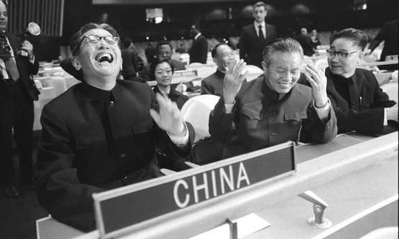 Qiao's Laugh