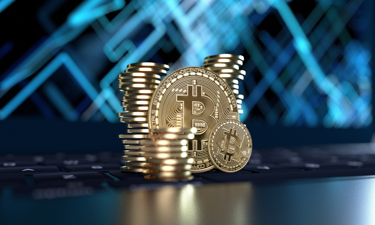 Bitcoin, a type of cryptocurrency Illustration: VCG