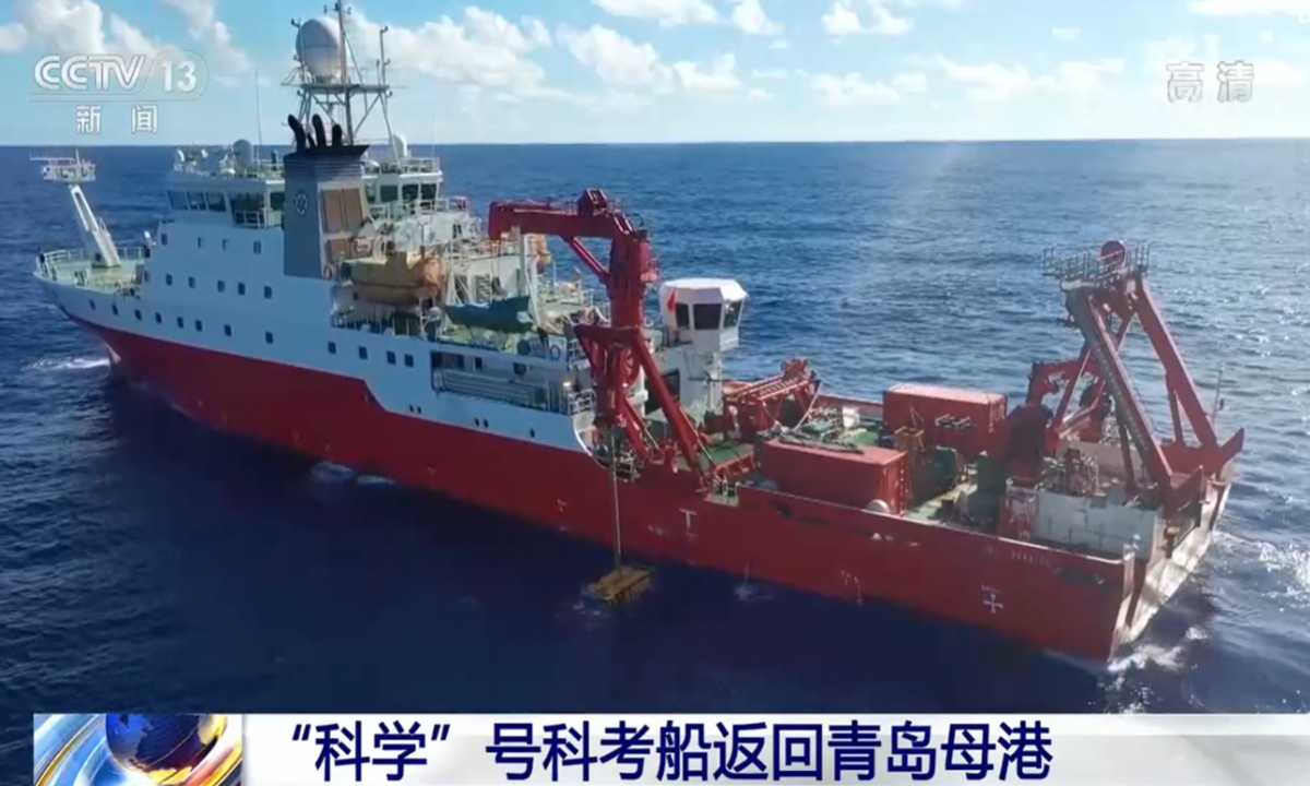 """The scientific research ship Kexue, which means """"science,"""" during the voyage. Photo: screenshot of China's Central Television Photo: CCTV"""