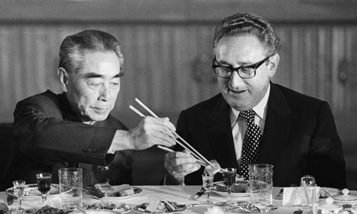 Zhou Enlai and Henry Kissinger