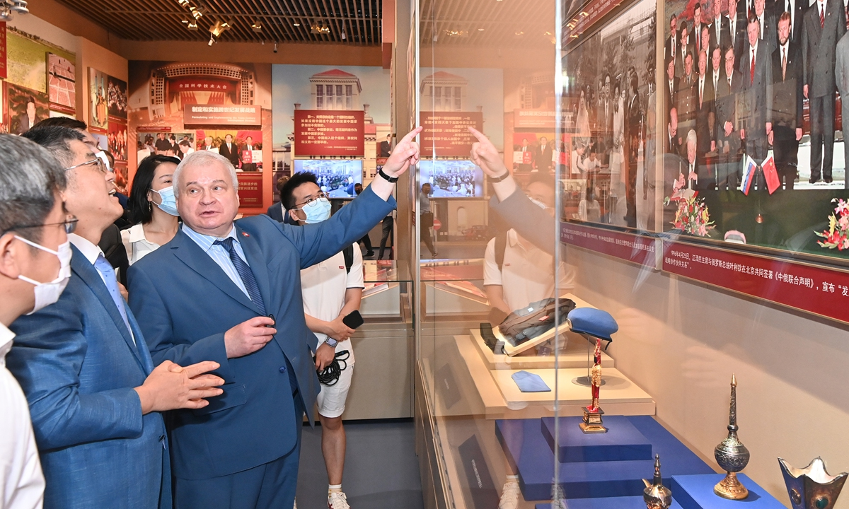 Russian Ambassador to China Andrey Denisov (center) and another 59 diplomats from the Russian Embassy in China visit the Museum of the Communist Party of China on Monday. Photo: cnsphotos