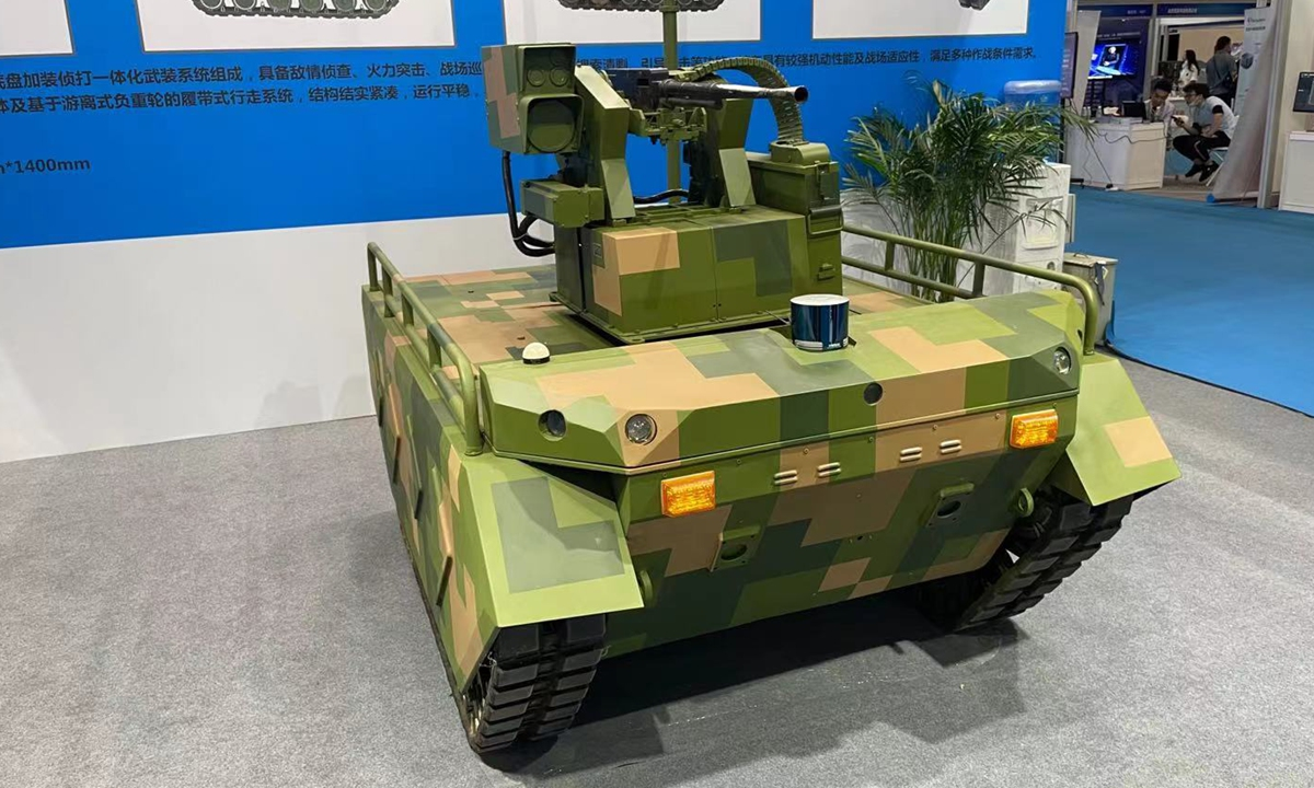 An armed reconnaissance land robot at the 7th China (Beijing) Military Intelligent Technology Expo in Beijing on July 5, 2021. Photo: Liu Xuanzun/GT