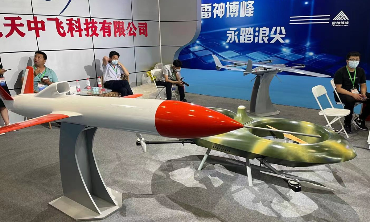 Different types of drones at the 7th China (Beijing) Military Intelligent Technology Expo in Beijing on July 5, 2021. Photo: Liu Xuanzun/GT