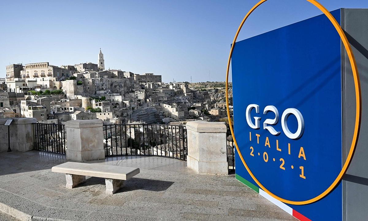 G20 Photo:VCG