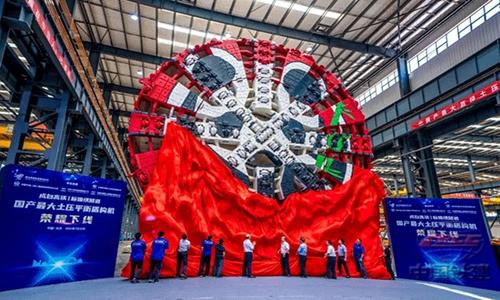 The Jinxiu shield tunneling machine