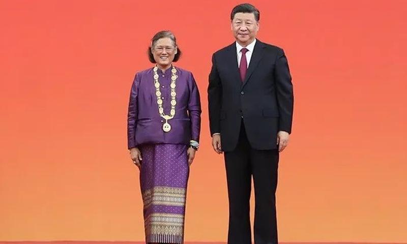 HRH Princess Sirindhorn receives the Friendship Medal in 2019