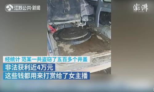 Photo: Screenshot of a video posted by Jiangsu TV