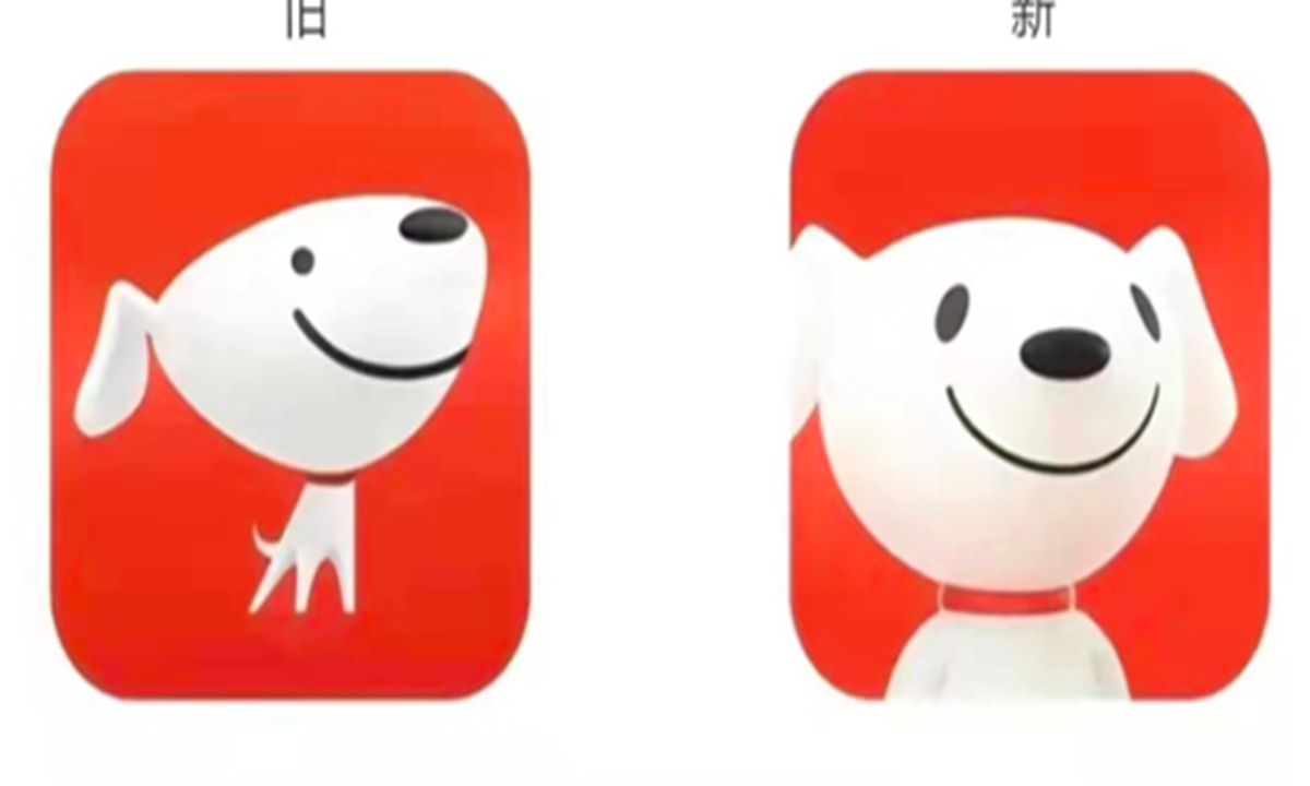 JD.com's changed logo. Left: old. Right: new