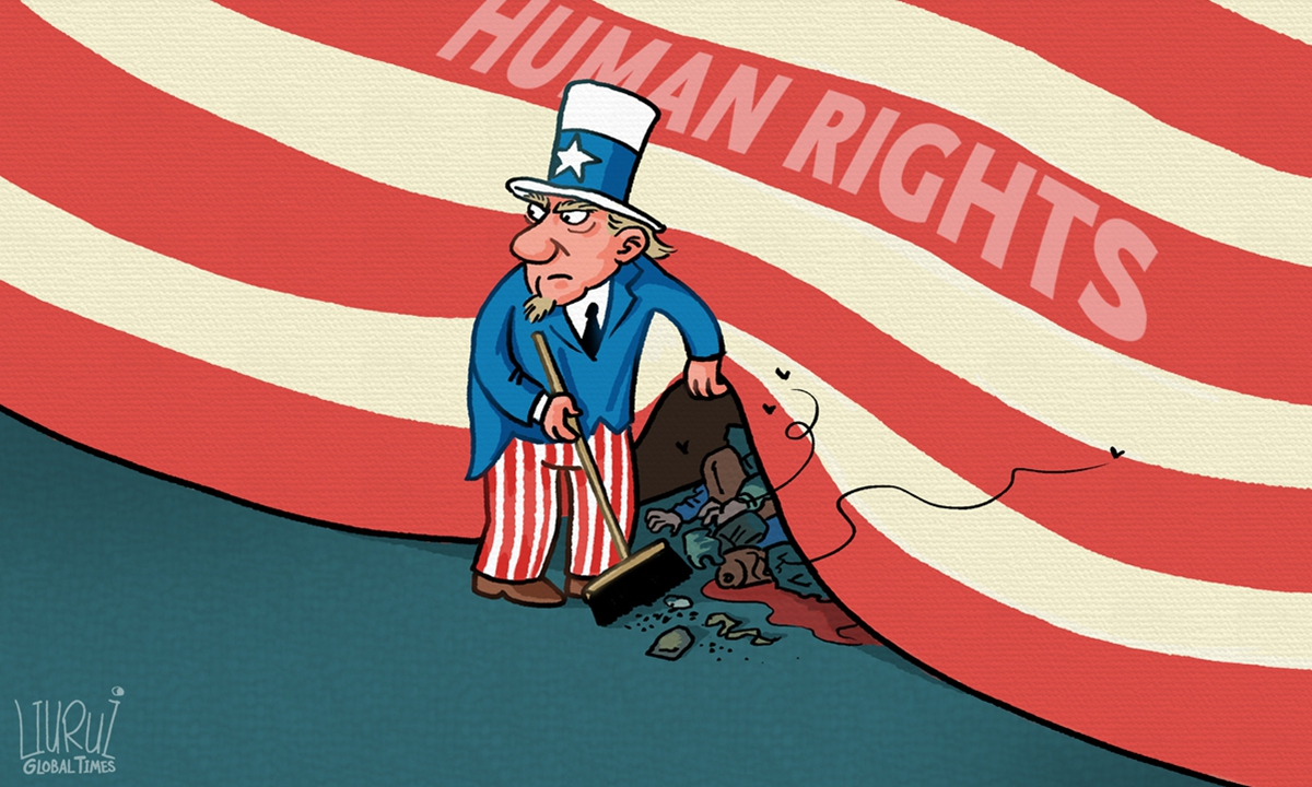 Look, Uncle Sam is busy cleaning up its own mess on human rights problems. Does the US still think it's the beacon of human rights? Illustration: GT