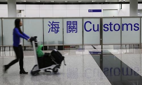 Hong Kong Special Administration Region Customs