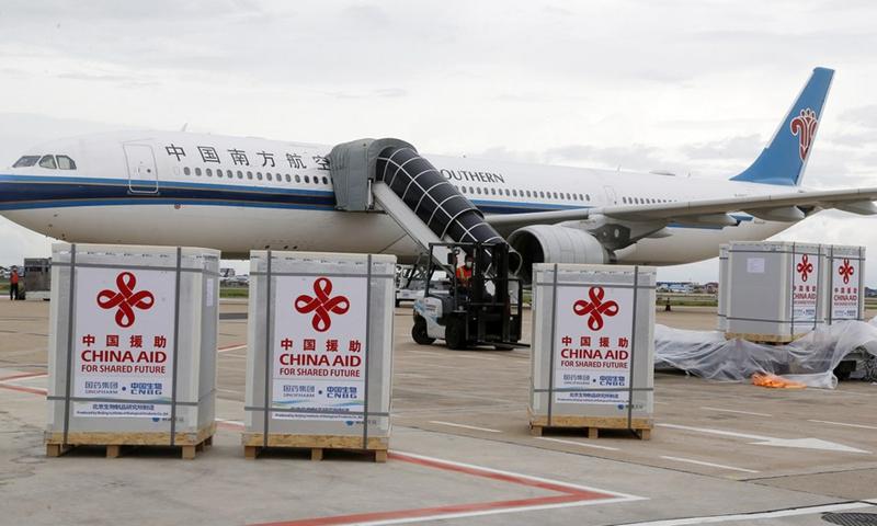vaccine donation Photo:Xinhua