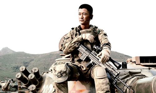 A poster for Wolf Warriors featuring Wu Jing Photo: CFP