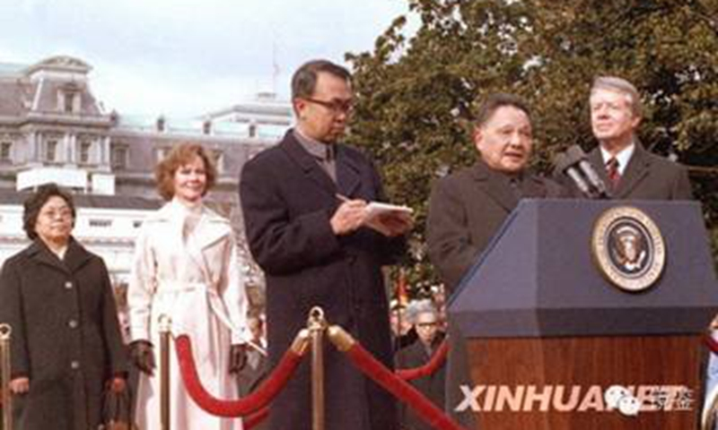 Deng Xiaoping at the Welcome Ceremony in the United States