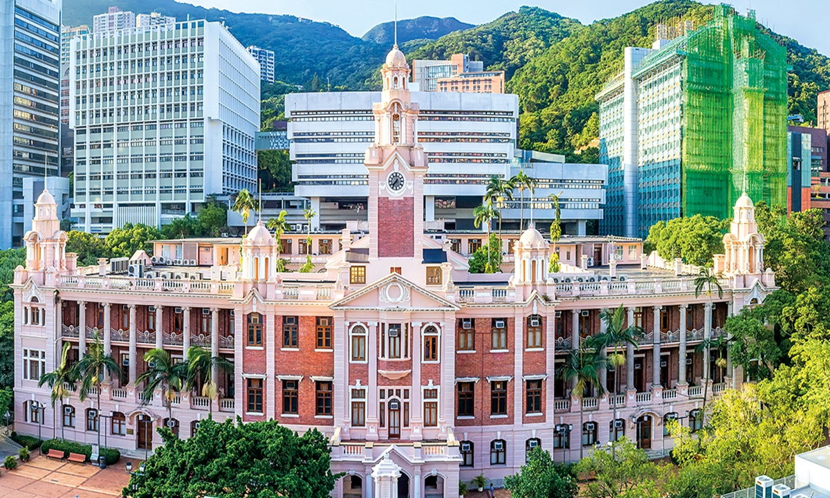 A view of Loke Yew Hall of the Hong Kong University Photo: VCG