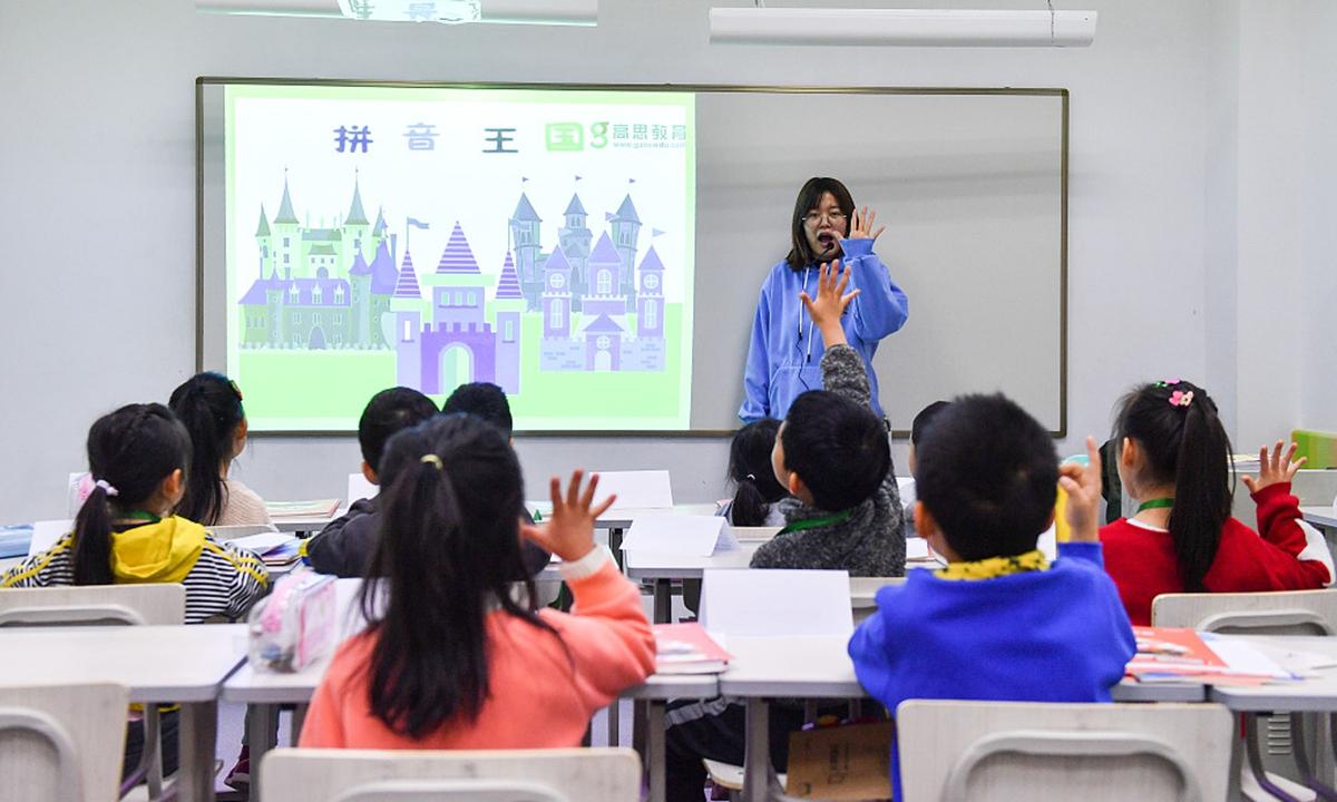 education Photo:VCG