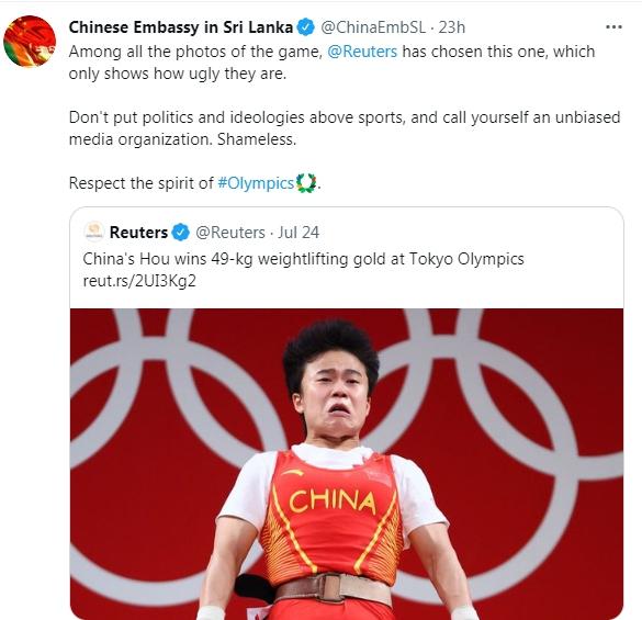 Photo: Screenshot of the tweet from the Chinese Embassy in Sri Lanka