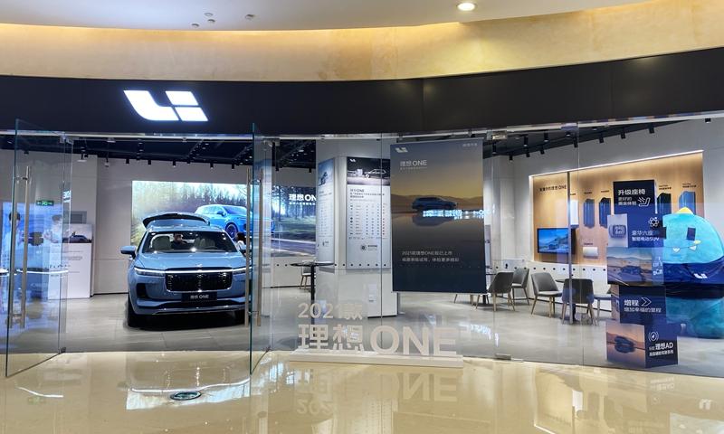 A store of Li Auto in Hangzhou, East China's Zhejiang Province in June, 2021 Photo: VCG