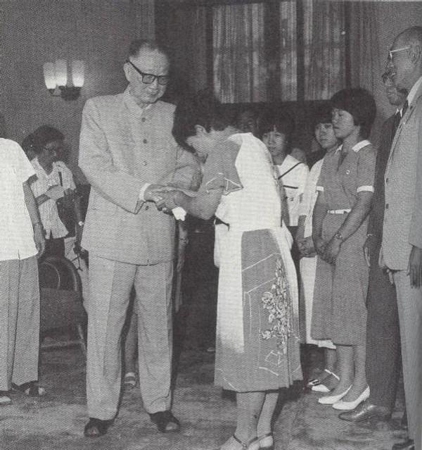 Reunion of Marshal Nie Rongzhen and Mihoko