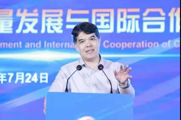 Huang Hanquan, director of the Price and Cost Investigation Center of the National Development and Reform Commission