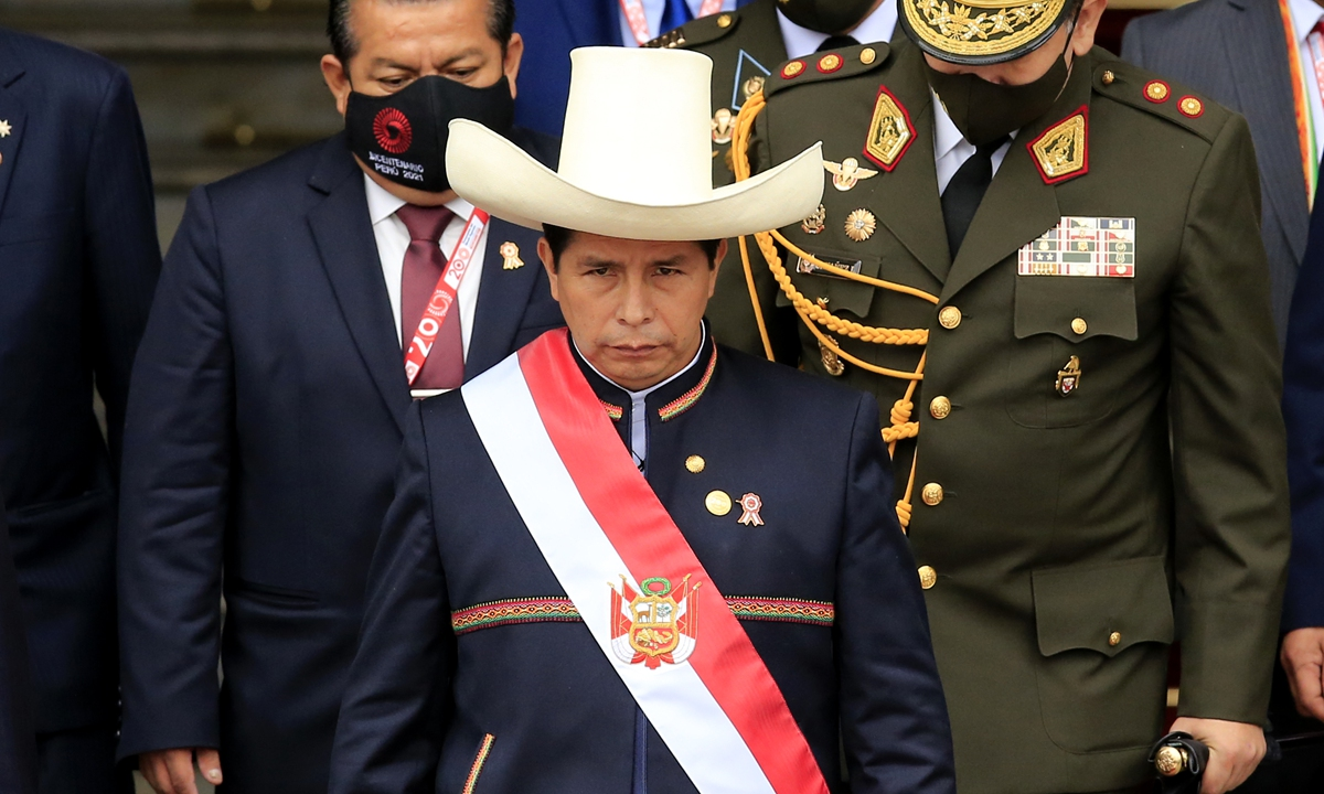 Pedro Castillo leaves the Congress after his swearing-in ceremony in Lima, Peru on Wednesday.  Castillo was sworn in as president of Peru after weeks of uncertainty after defeating a right-wing rival in a hard-fought presidential runoff. Photo: Xinhua