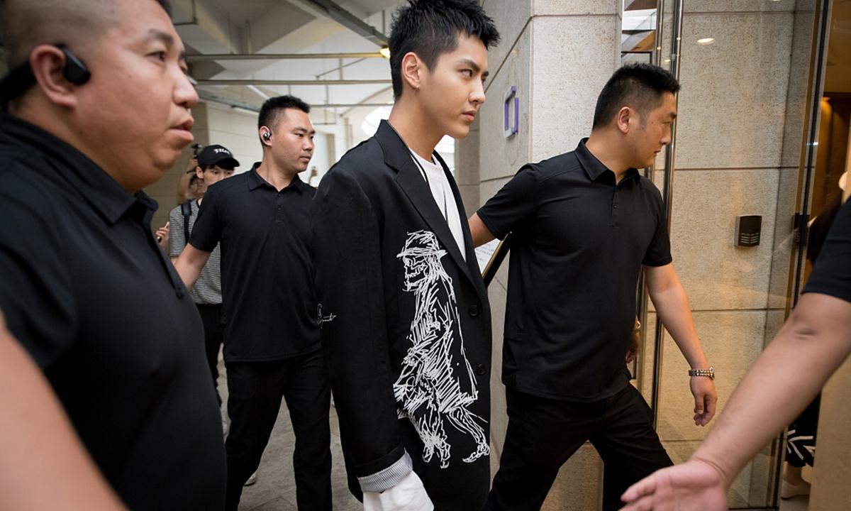 Wu Yifan Photo:VCG