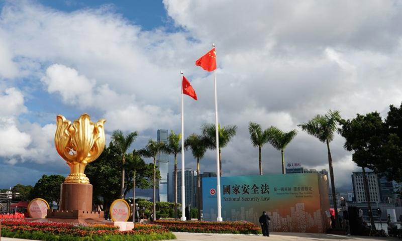 Photo taken on July 1, 2020, shows Golden Bauhinia Square in Hong Kong, China. Photo: Xinhua