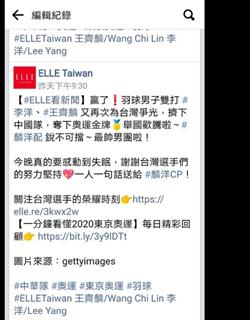 Photo: A screenshot from Facebook