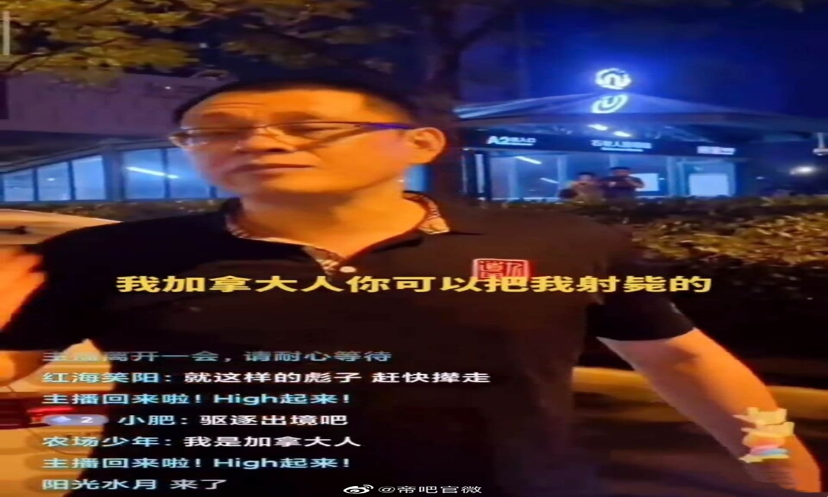 In the video posted by police in Qingdao, East China's Shandong Province, the man, Zhao Qiang, confronted the police after his friend was caught drunk driving on Friday.