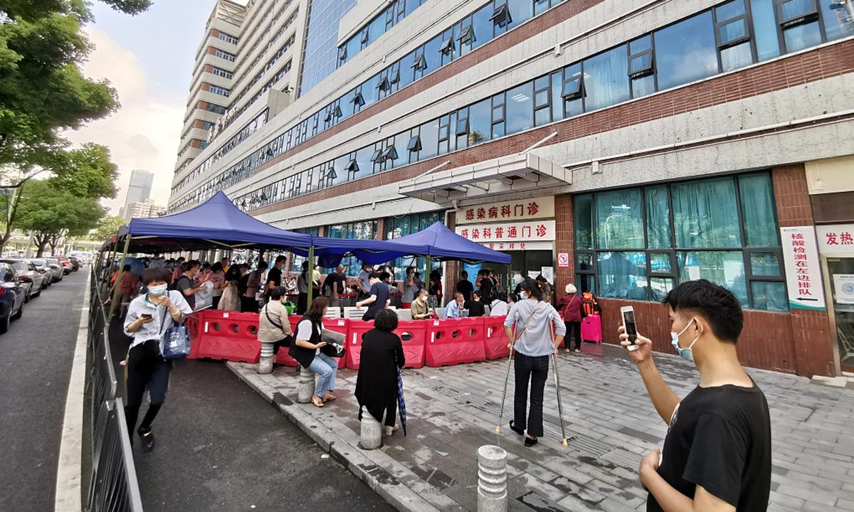 Wuhan Photo: CFP