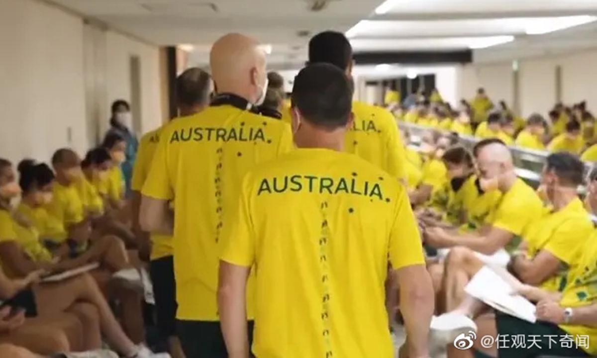 Australian athletes Photo: Sina Weibo