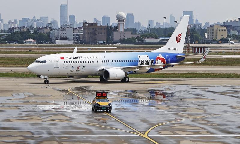 An Air China plane taxis at Shanghai Hongqiao International Airport in September 2020. Photo: cnsphoto
