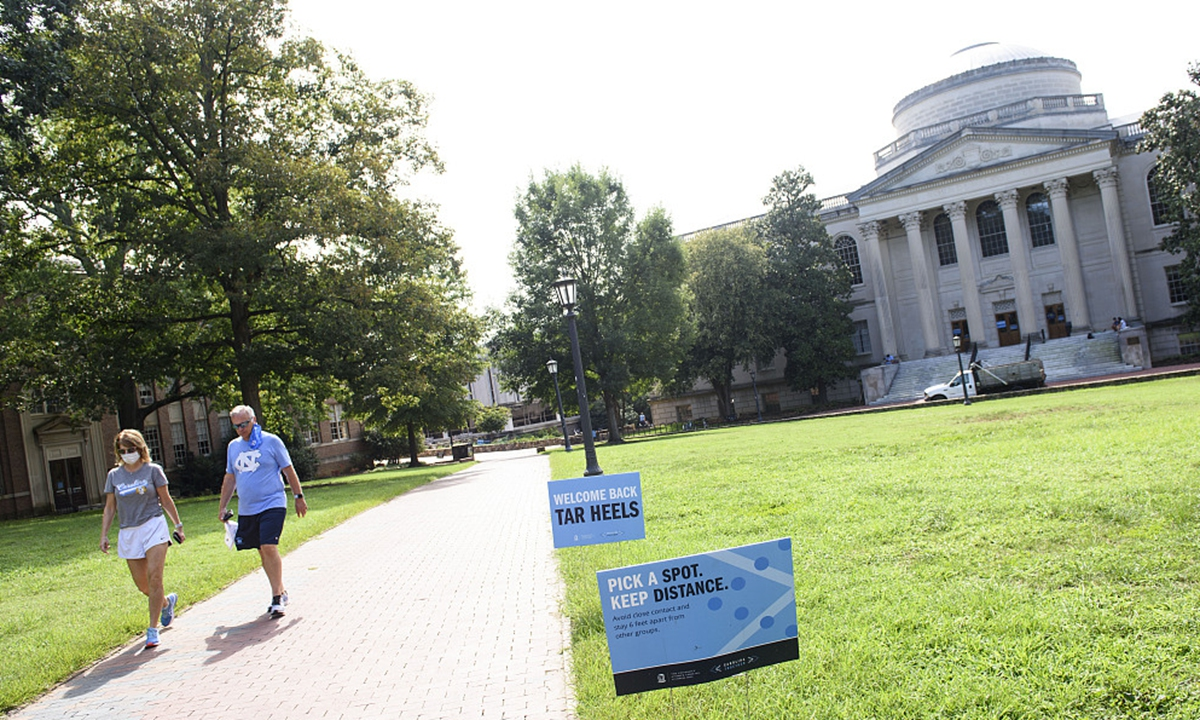 Universidade da Carolina do Norte (UNC) em Chapel Hil Foto: VCG
