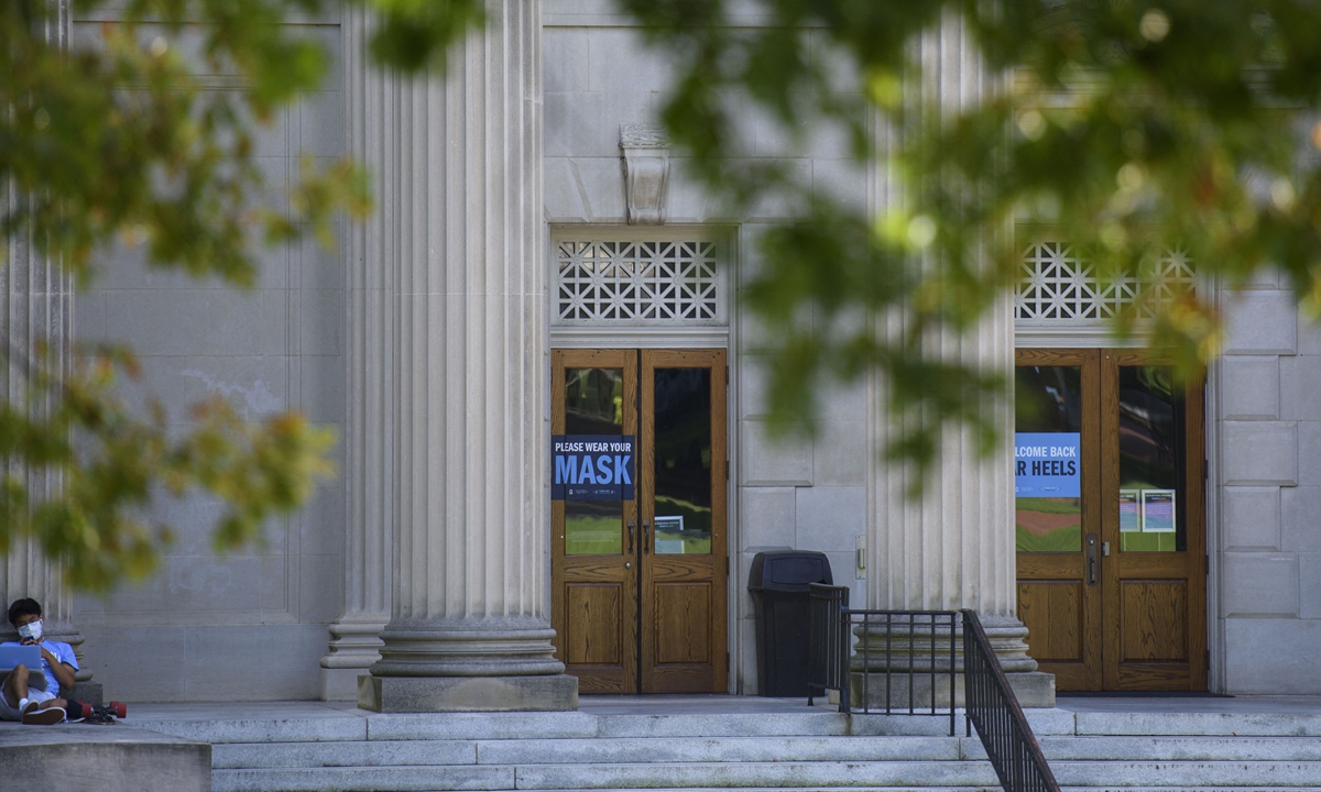 Closed Wilson Library on the campus of the University of North Carolina at Chapel Hill Photo: AFP