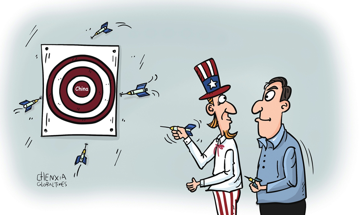 Illustration: Chen Xia/Global Times