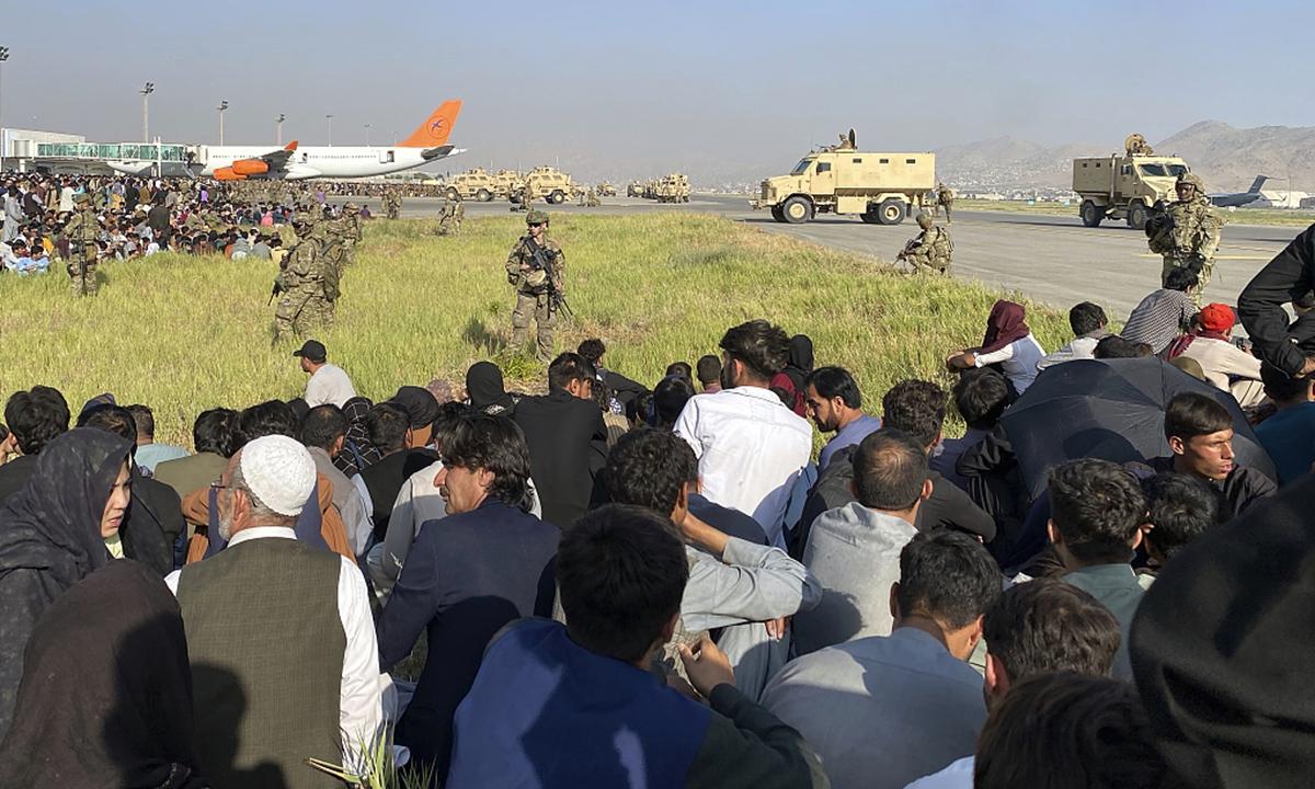 Afghanistan Photo: VCG