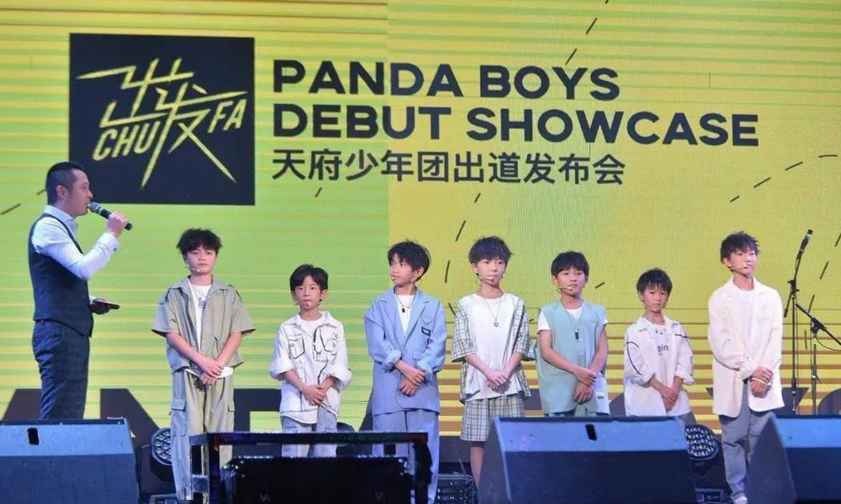 Idol group Panda Boys's debut in Chengdu on Friday. Photo: Sina Weibo