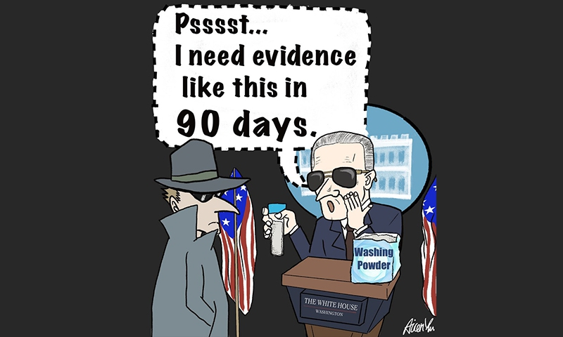 Cartoon produced by Xinhua shows US President Joe Biden turning to the intelligence community for a COVID-19 virus origins story. Photo: Xinhua