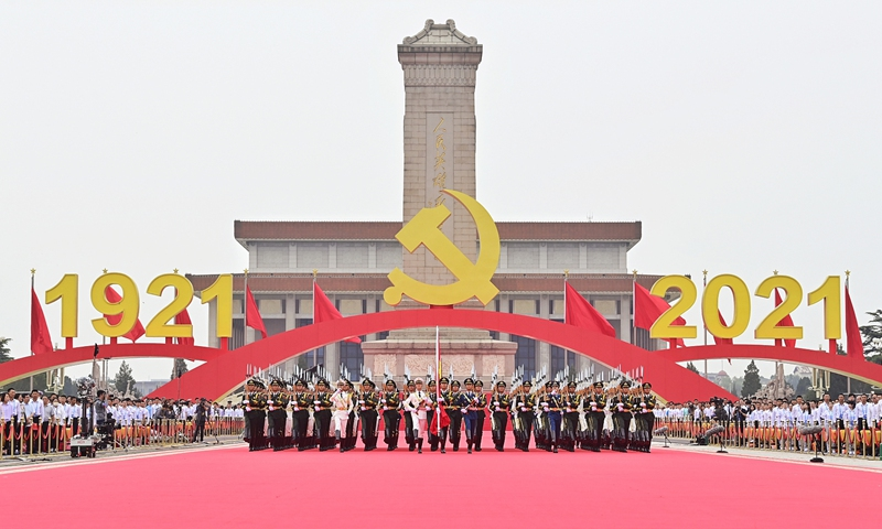 A flag-raising ceremony is held during a grand gathering celebrating the Communist Party of China (CPC) centenary at Tian'anmen Square in Beijing, capital of China, July 1, 2021.Photo: Xinhua